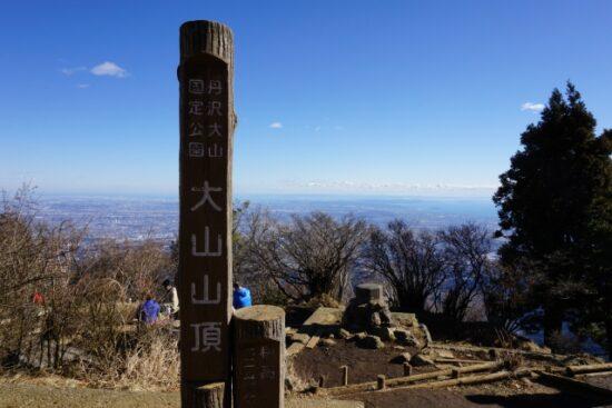 神奈川県伊勢原市大山