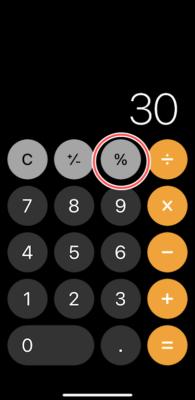 スマホで割引計算アプリ