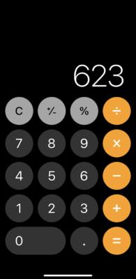 スマホで電卓割引計算機アプリ